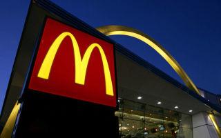 Слоганы Макдональдса: старые и новые