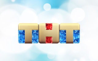 Слоганы ТНТ: с 1997 года и до наших дней