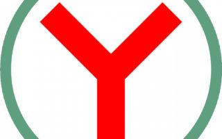 Слоган Яндекса: от «найдется все» до «начнется все»