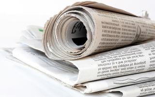 Слоган для газеты: самые креативные варианты