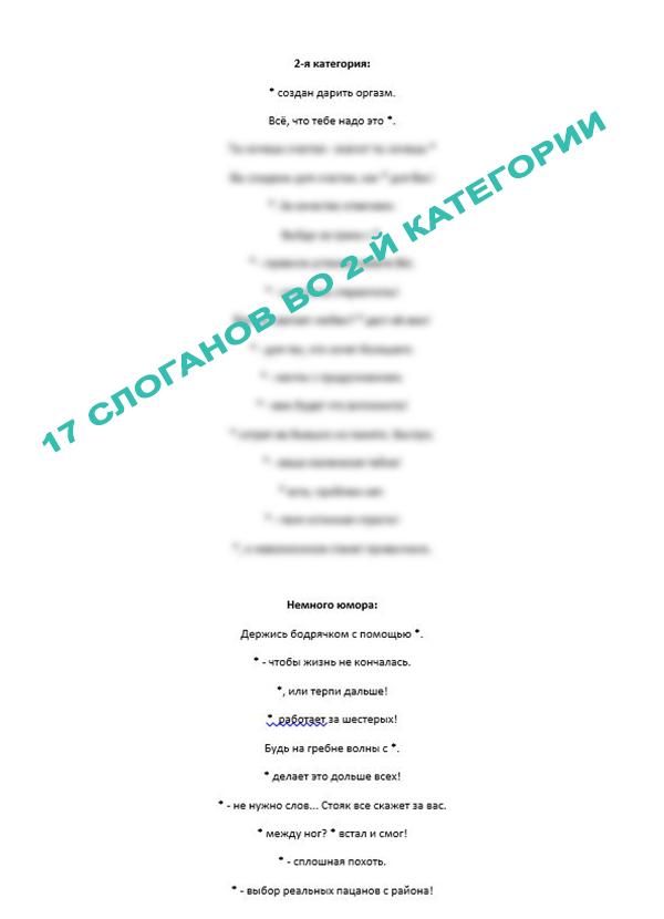 Пример 4-2