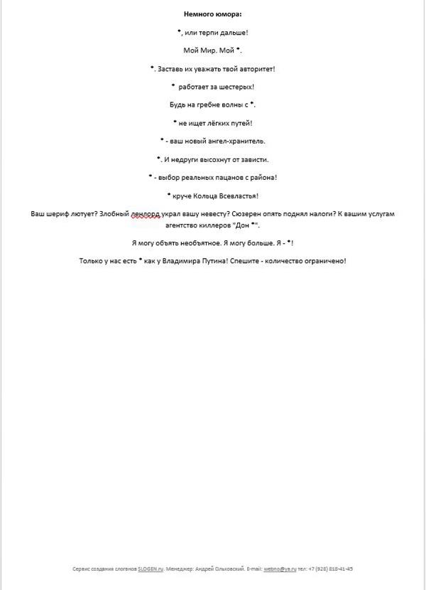 Пример 5-3