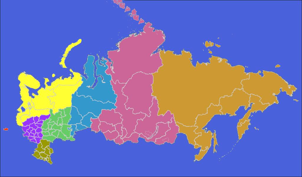 Слоганы регионов России