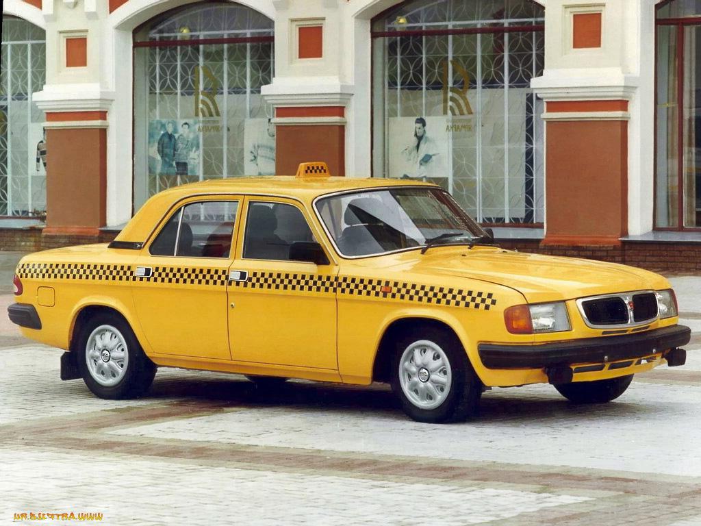 Слоган для такси: самая полная база слоганов